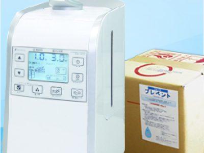 プレベント専用超音波噴霧器 ハイエンドモデル 26畳用<約43㎡>+原液10L