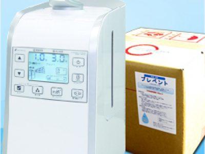 プレベント専用超音波噴霧器 ハイエンドモデル 26畳用<約43㎡>+原液20L