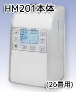 hm201_20l